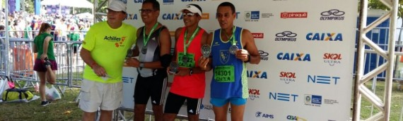 Meia Maratona do Rio 2016