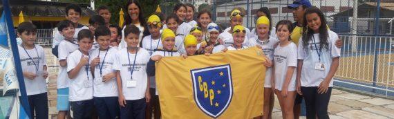Campeonato Mineiro de Seleções Regionais de Vinculados